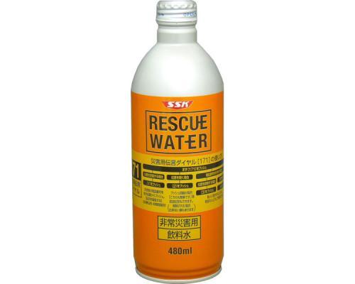 SSK RESCUE WATER 非常災害用飲料水
