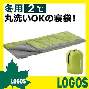 丸洗い寝袋 フィールダー・2